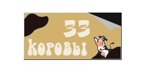 Продвижение 33-korovy